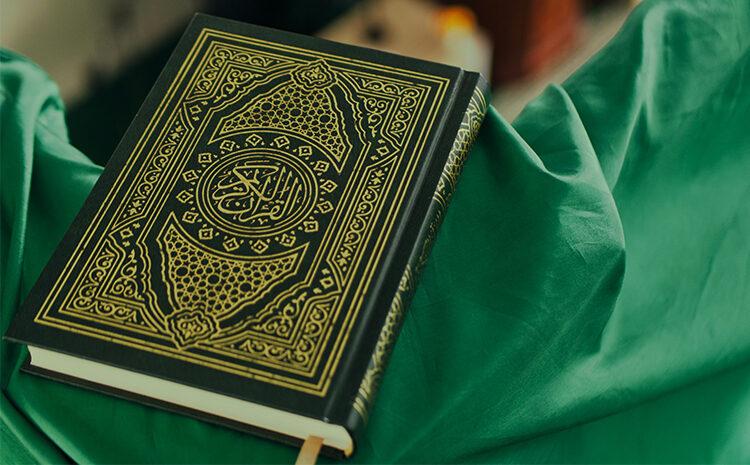What is the Quran? Quran is Divine Book of Allah | TarteeleQuran