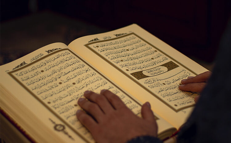 How to Memorize the Holy Quran? How memorization of Quran works?