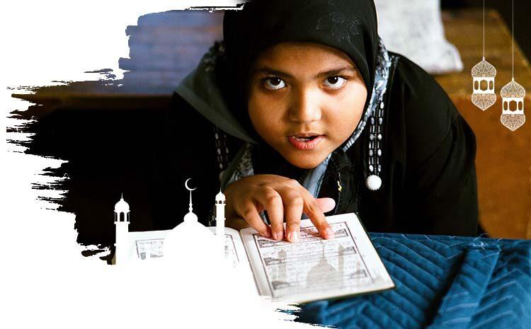 Online Quran classes for kids, Learn Quran Online | TarteeleQuran