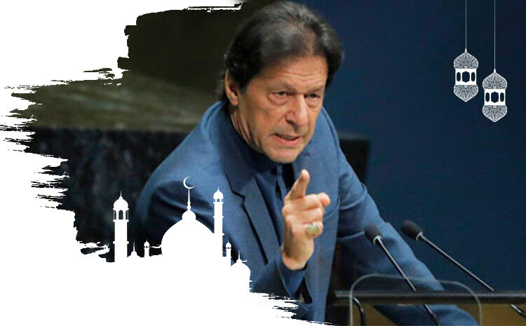 Imran Khan, Prime Minister of Pakistan addresses United Nations GA - TarteeeQuran