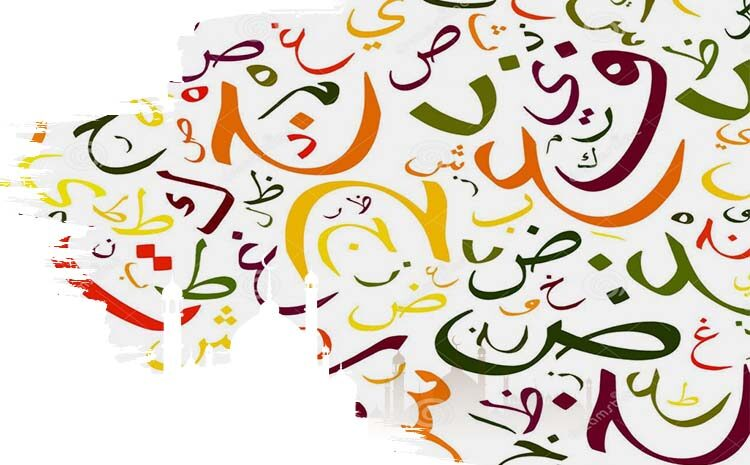 Why you should Learn Quran online with TarteeleQuran? | TarteeleQuran