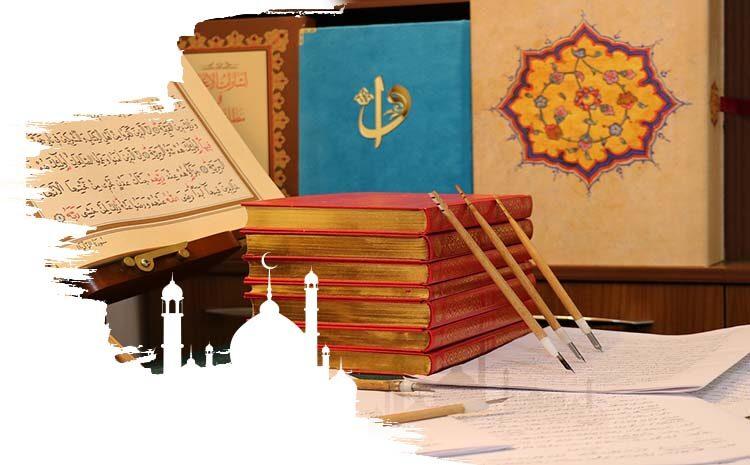 How learning Quran online is advantageous? | Visit TarteeleQuran