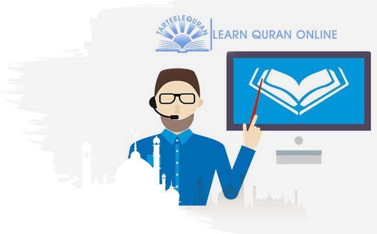 Online Qari for Quran, Male Quran teachers, best quran teacher online, learn quran online - TarteeleQuran