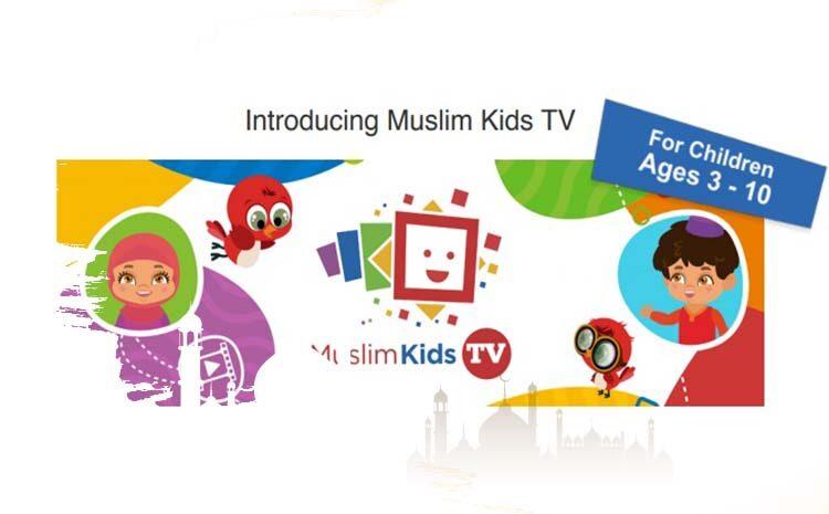 Introducing Muslim Kids TV , Best in the Top 10 - TarteeleQuran