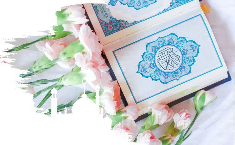 Learn to read Quran online in Online Quran Classes with Tajweed - TarteeleQuran