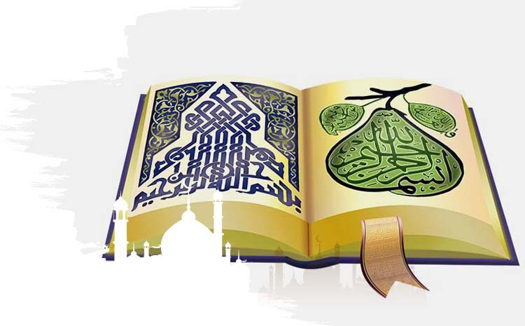 Learning Quran with Tajweed and without it. What it the difference