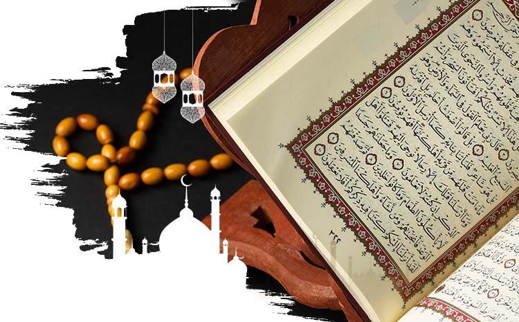 How to learn proper pronunciation to recite the Quran? | TarteeleQuran