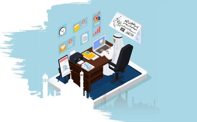 Egyptian Quran Teacher Online | Egyptian Arabic and Quran Teachers
