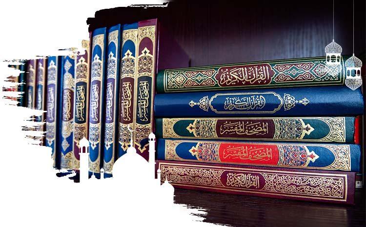 Learn 40 hadith online in Online Quran Classes - TarteeleQuran