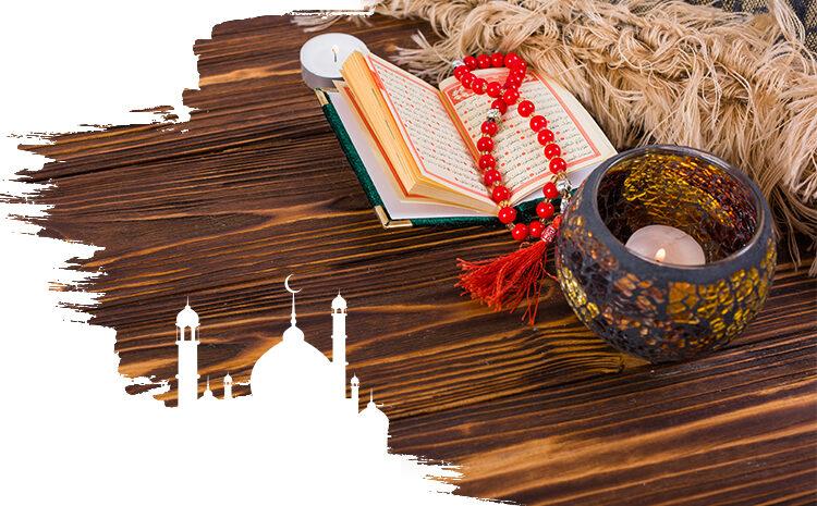 How to Learn Quran Fast? Is reading Quran fast allowed? - TarteeleQuran