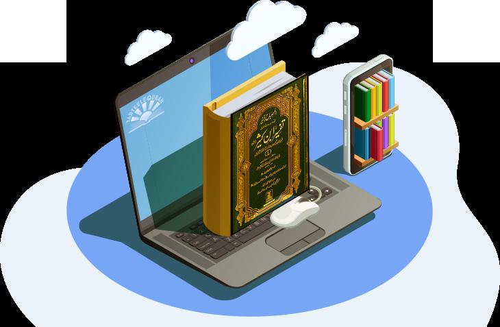 Learn Tafsir Online Tafseer Online Understanding Quran Online - TarteeleQuran