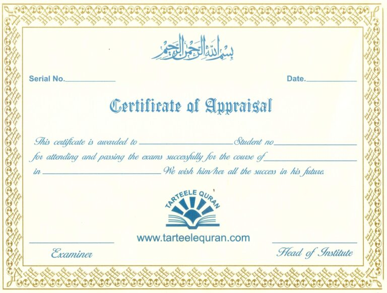 learn quran online Certificate of Appraisal certificate of completion