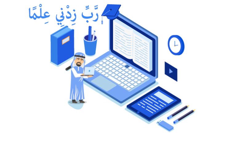 The Best Online Quran Teachers and Tutors for Kids & Adults in Top 50